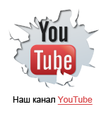 Test-Templates Youtube