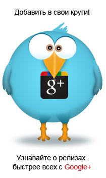 Test-Templates Google+