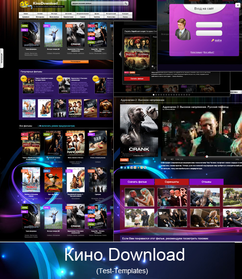 Kino Download (Test-Templates)