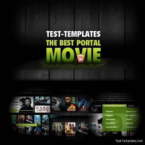 Movie Portal (Test-Templates)