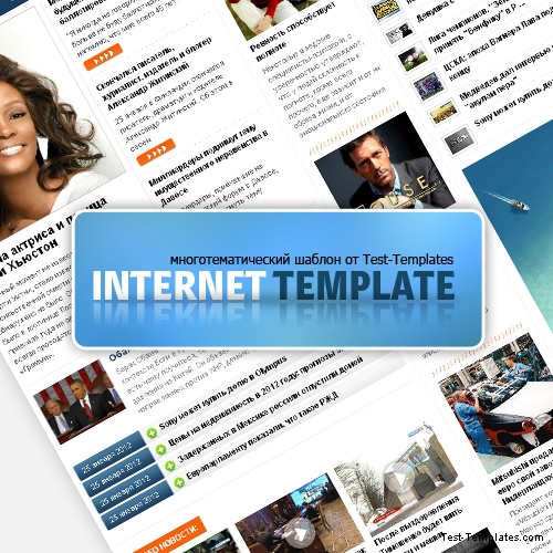 Internet Template (Test-Templates)