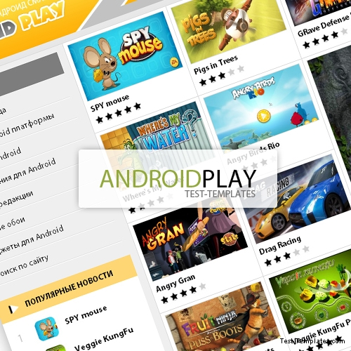 AndroidPlay (Test-Templates)