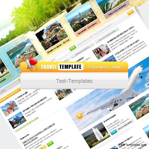 Travel Template (Test-Templates)