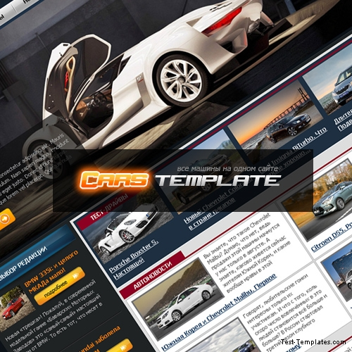 Cars Template (Test-Templates)