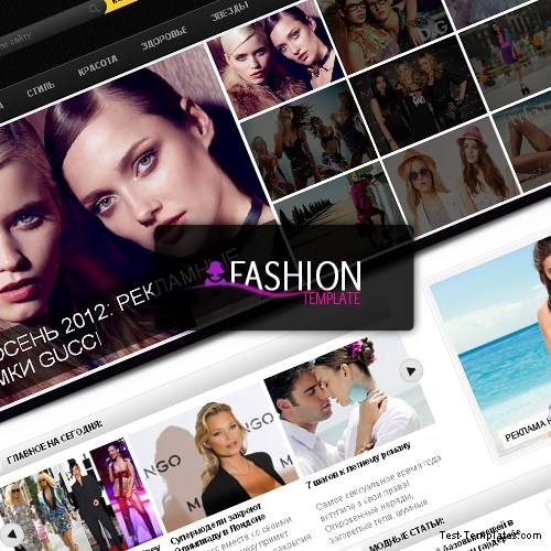 Fashion Template (Test-Templates)
