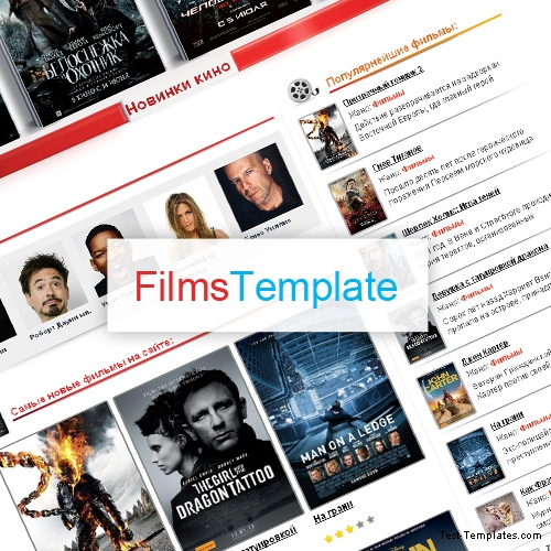 FilmsTemplate (Test-Templates)