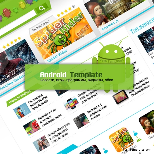 Andriod Template (Test-Templates)