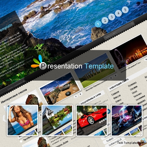 Presentation Template (Test Templates)