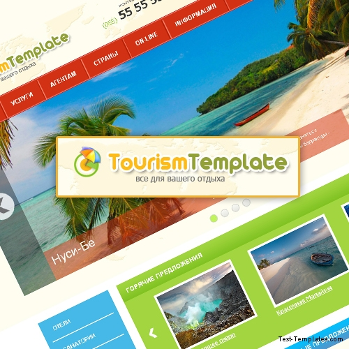 Tourism Template (Test-Templates)