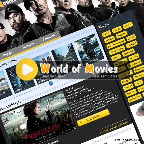 World of Movies (Test-Templates)