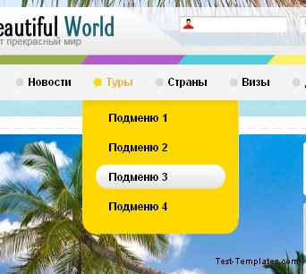 Beautiful World (Test-Templates)