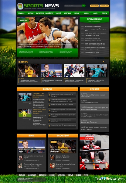 Sport News (Test-Templates)