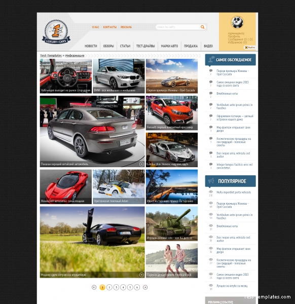 Luxury Cars (Test-Templates)