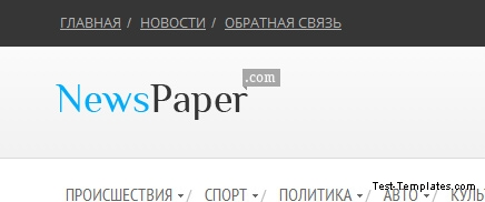 News Paper (Test-Templates)