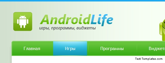 Android Life (Test-Templates)