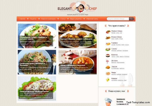 Elegant Chef (Test-Templates)