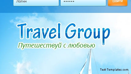 Travel Group (Test-Templates)