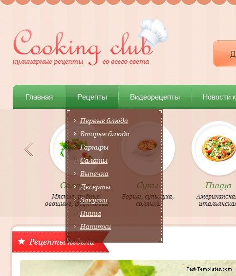 Cooking Club (Test-Templates)