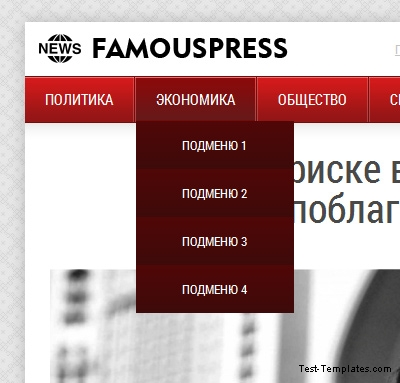 FamousPress (Test-Templates)