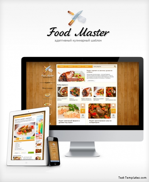 Food Master (Test-Templates)