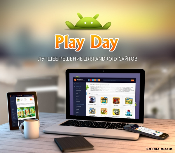 Play Day (Test-Templates)