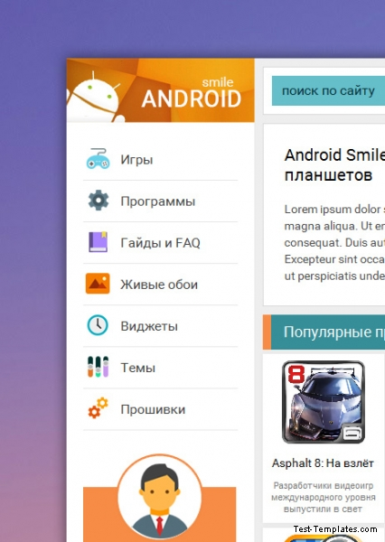 Android Smile (Test-Templates)