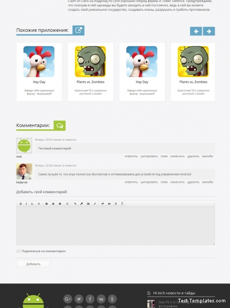 Super Apps (Test-Templates)