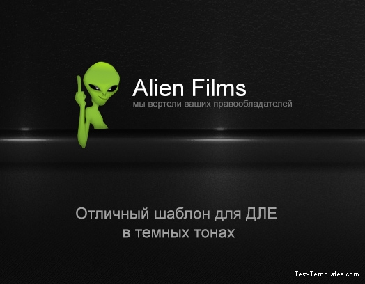 AlienFilms (Test-Templates)